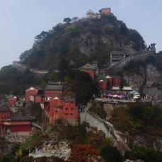 WUDANG(China)